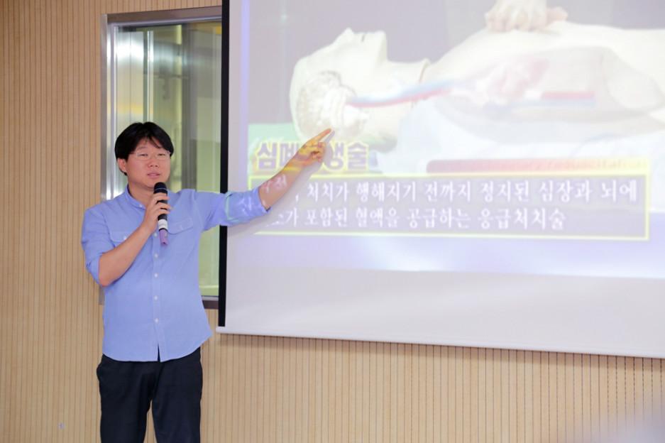 20170215 중앙대학교·중앙대병원 교직원 대상, 심폐소생술 교육.JPG