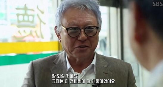 김자호회장.jpg