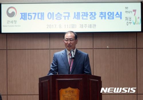 이승규 대학원 동문.jpg