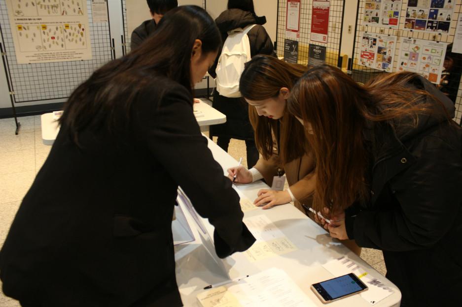 5-2. 학우들이 참여하는 프로그램.JPG