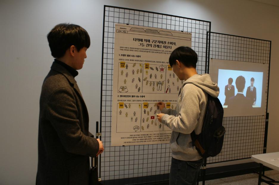 5-3. 학우들이 참여하는 프로그램.JPG