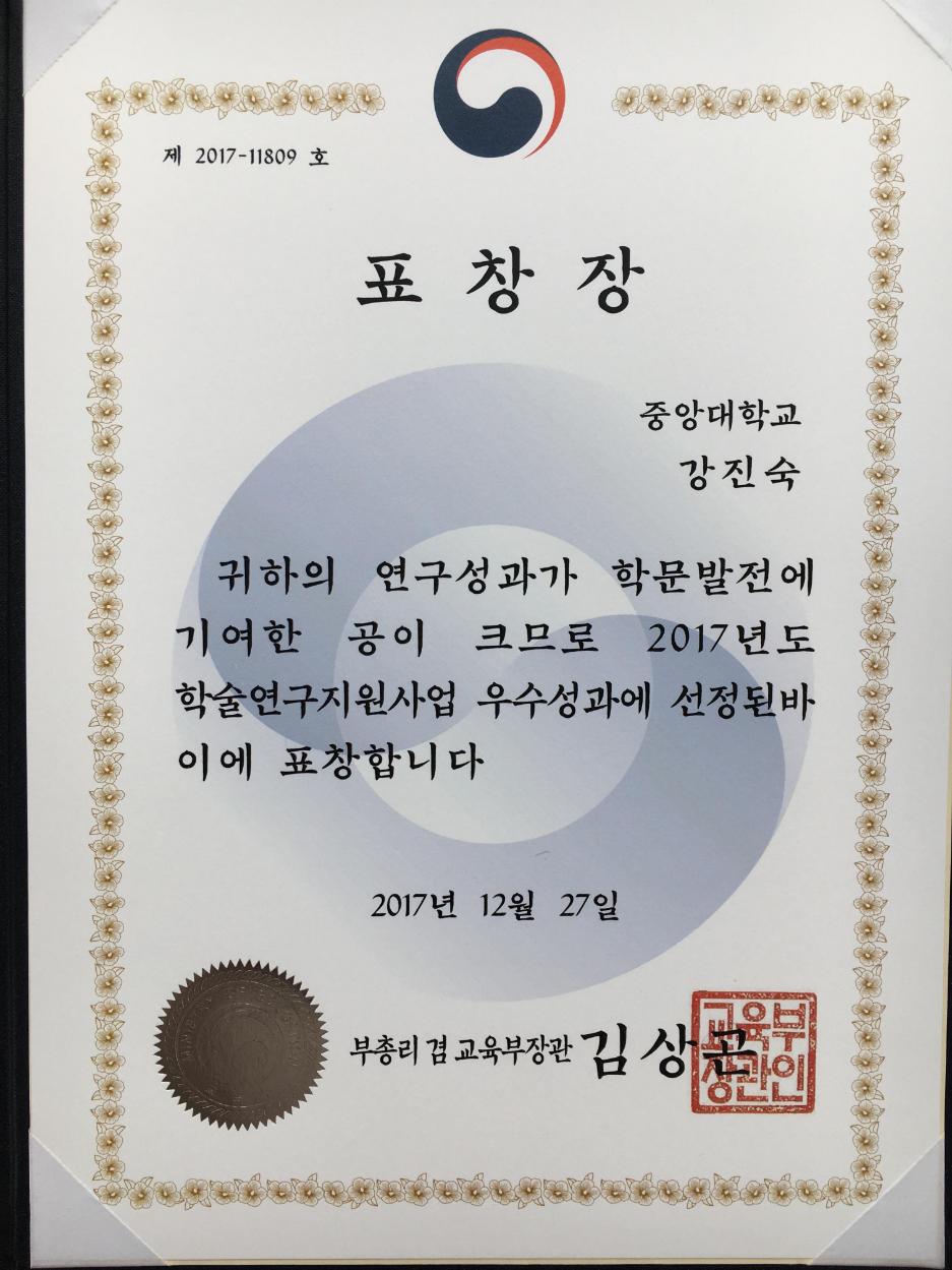 강진숙1.png