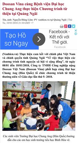 사회봉사단 베트남6.png